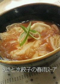 燃焼系!キムチと水餃子の春雨スープ