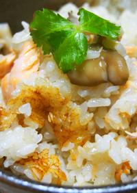 ◆炊飯器DE秋鮭と舞茸のもっちりおこわ◆