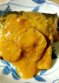 鯖の白味噌煮