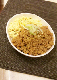 鍋一つ!発芽米と大豆たっぷりの2色丼♪