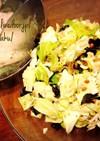 『納豆 キャベツ』ダイエット飯の巻