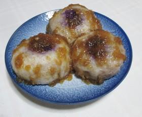 紫さつま芋の餡と長芋の皮の饅頭