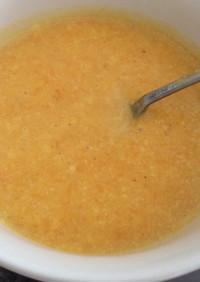 つぶつぶシャキシャキ♪バターナッツスープ