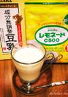 豆乳ヨーグルトドリンク 飲むヨーグルト