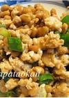 納豆とミンチの生姜炒め