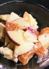 柿とりんごとクリームチーズのサラダ
