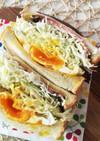 沼サン風☆キャベツたっぷりサンドイッチ