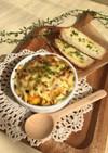 南瓜の煮物リメイク‼︎トロトロ〜グラタン