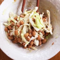 オリーブオイル納豆サラダ