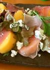 生ハムと柿とチーズのオードブル