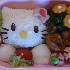 キティ 遠足お弁当