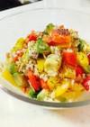 発芽米の彩りサラダ