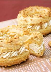 香ばしナッツ&プラリネの「パリブレスト」