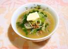 大豆のお肉とこんにゃくでヘルシースープ♪