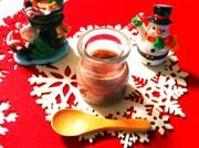 低糖質レシピ☆レンジで簡単!チョコプリンの写真