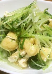 銀座『たか田』水菜とお揚げのおひたし