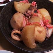 いか里芋大根の煮物の写真