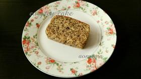 アールグレイ☆紅茶パウンドケーキ