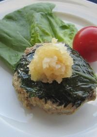減塩料理♪高野豆腐の和風ハンバーグ