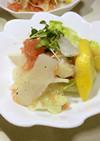 イカとグレープフルーツのカルパッチョ