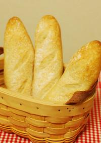 イーストで簡単ミニフランスパン(研究中)