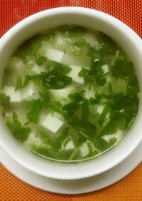中国家庭料理☆パクチー豆腐スープ