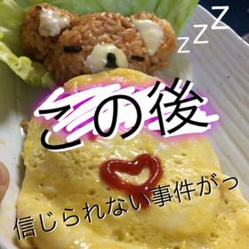【1型糖尿】密室殺人リラックマオムライス