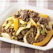 牛肉と白菜のカレーじょうゆ炒め