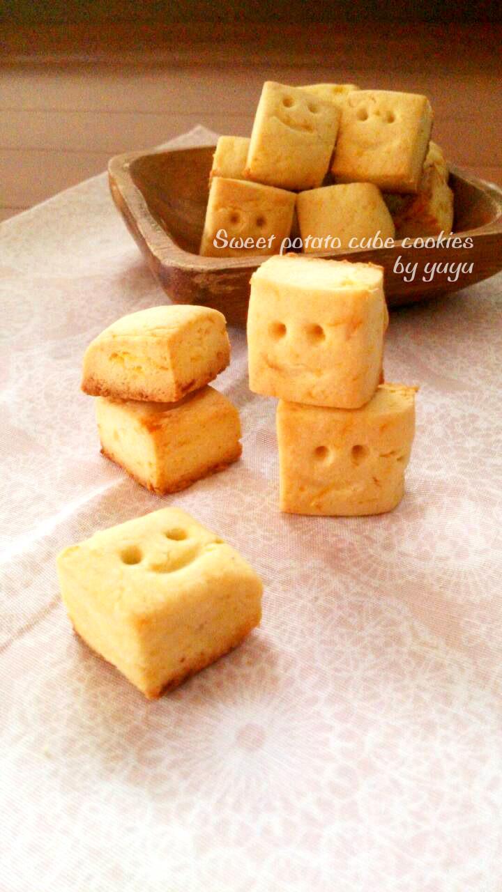 簡単☆さつまいものキューブクッキー。