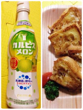 牛乳なくて☆カルピスフレンチトースト