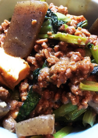 大豆のお肉♡小松菜♡厚揚げのお惣菜