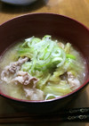 簡単✨豚汁風!豚バラキャベツ味噌汁✨