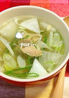 ツナと大根の中華風スープ