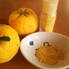 手作り♪柚子塩パウダー♪