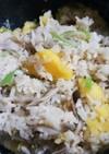 簡単!ねっとり薩摩芋と舞茸の炊き込みご飯