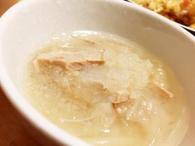 体ポカポカ☆大根とツナの生姜スープ