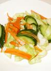 簡単!自家製浅漬けの素♪冷蔵庫残り野菜で