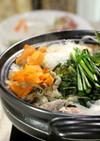 リボン鍋・水炊き風
