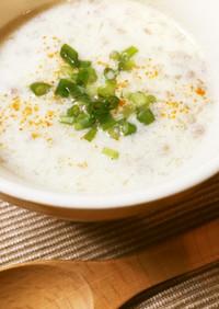 大豆のお肉でほっこり美肌スープ☆