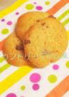 しっとりクッキー〈カントリーマアム風〉