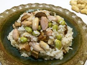 落花生と枝豆のご飯