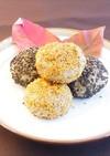 山椒と珈琲の香る里芋のおまんじゅう