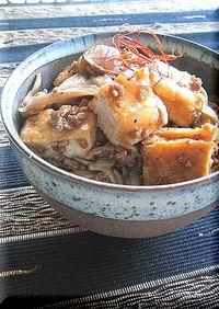 *厚揚げと舞茸のピリ辛丼*