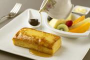 ホテルオークラ東京伝統のフレンチトーストの写真