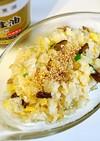 超簡単♪鮭缶とキューちゃんの炒飯