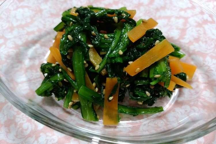 ナムル 春菊 春菊のナムルのレシピ/作り方:白ごはん.com