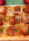 焼き型不要♡ピンクのハートアップルパイ