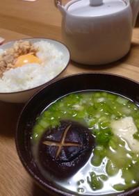 小松菜と生しいたけの鉄補給味噌汁