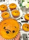 かぼちゃのプーさんマフィン