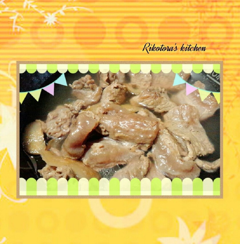 ✩炊飯器De牛すじトロトロ~の下処理✩